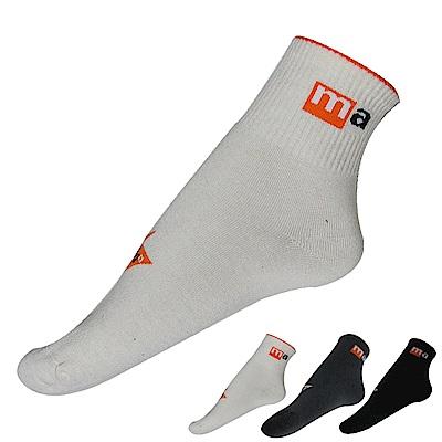 ma 銀纖維高抗菌除臭短襪/休閒襪-3雙(綠紅生化副品牌)