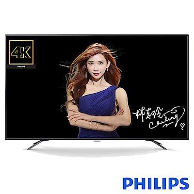 PHILIPS飛利浦 55吋 4K 液晶顯示器+視訊盒 55PUH6052