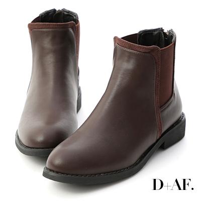 D+AF 獨特個性.拼接設計切爾西短靴*咖