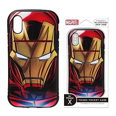 iPhone X Marvel 軍規防撞/防摔 插卡 手機殼 5.8吋-鋼鐵人