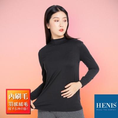 HENIS 暖柔羽感 內刷毛輕盈保暖衣 韓系小高領-黑色