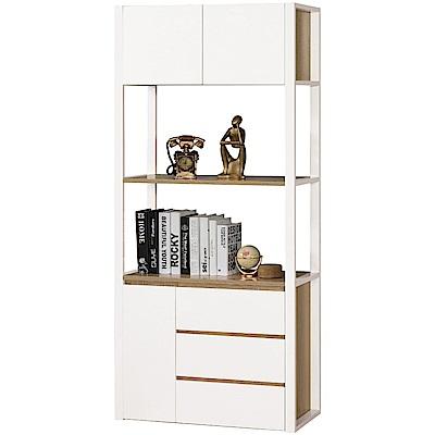 文創集 杜希爾時尚2.7尺三門三抽書櫃/收納櫃-80x35x181cm免組