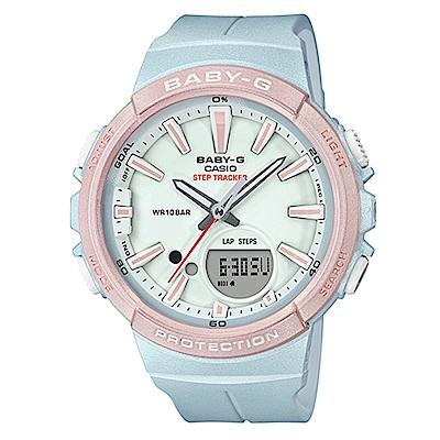 BABY-G 女孩愛慢跑系列計步功能休閒錶(BGS-100SC-2)粉藍X粉紅42.6mm