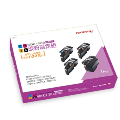 FujiXerox C205/215系列高容量原廠碳粉限定組(CT201591-4)