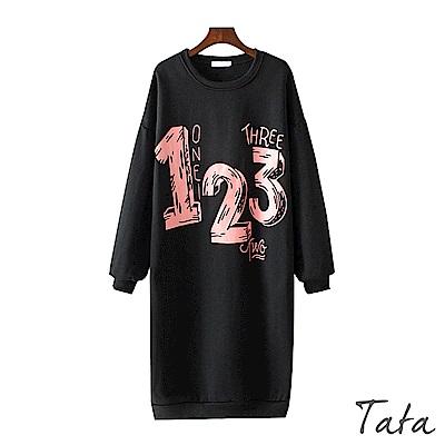 開叉數字印花洋裝 TATA