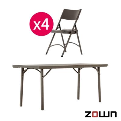 【ZOWN】旗艦XL6長桌+Brad chair折疊椅x4