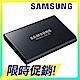 SAMSUNG 三星 T5 1TB USB3.1 移動固態硬碟 炫英黑 (MU-PA1T0B/WW) product thumbnail 1