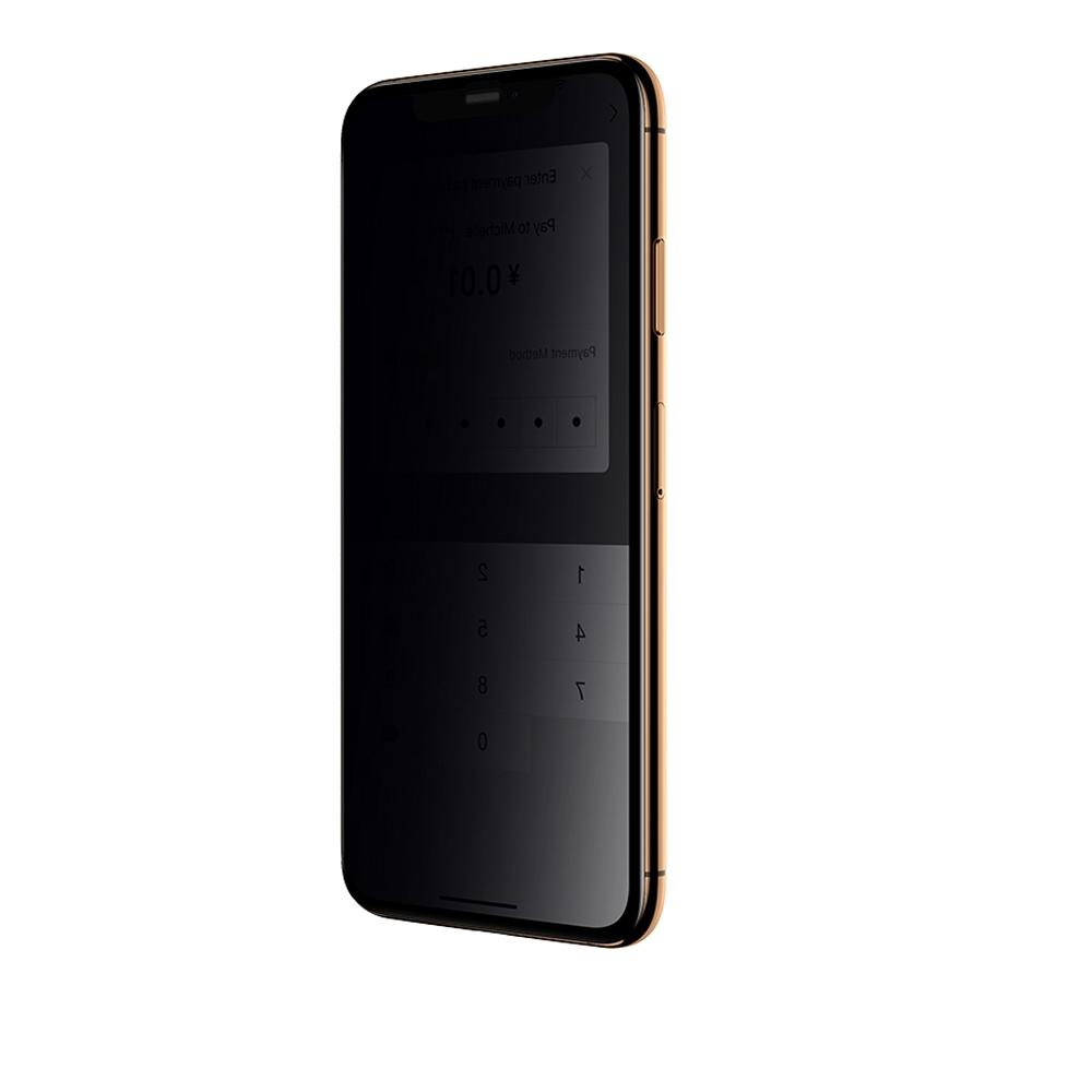 Benks iPhone11 (6.1) V-Pro 防偷窺全覆蓋玻璃保護貼