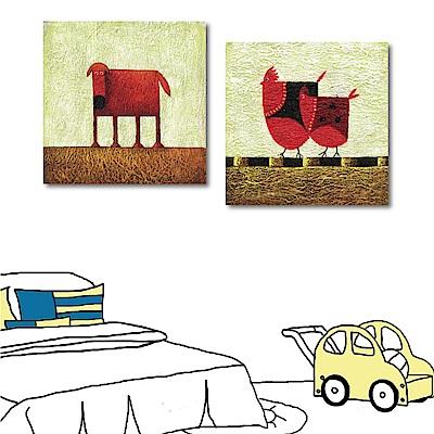橙品油畫布 兩聯式方形北歐風無框畫-農園30x30cm