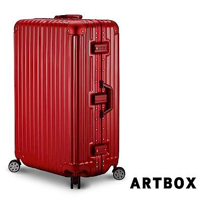 【ARTBOX】威尼斯漫遊 26吋PC鏡面鋁框行李箱 (紅色)