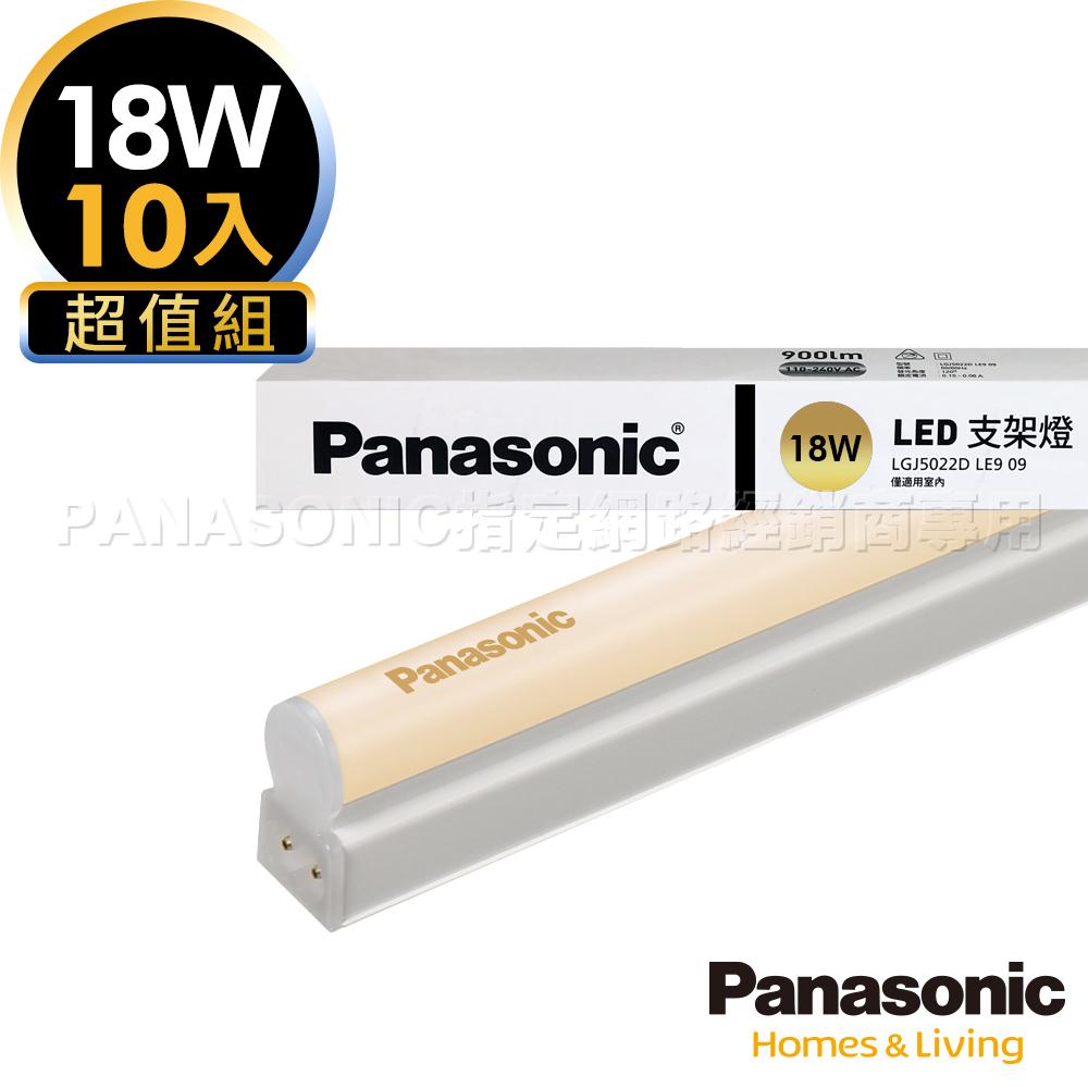 Panasonic國際牌 10入組 18W LED 4呎 T5 支架燈/層板燈- 黃光