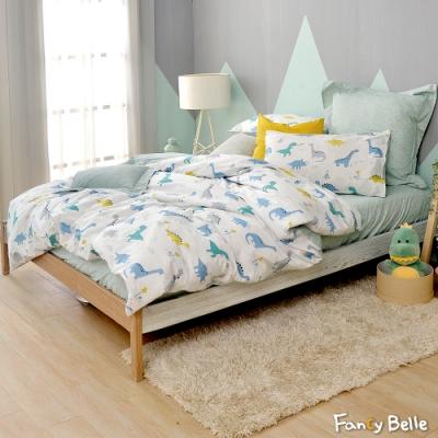 義大利Fancy Belle 恐龍百科  雙人純棉防蹣抗菌吸濕排汗兩用被床包組