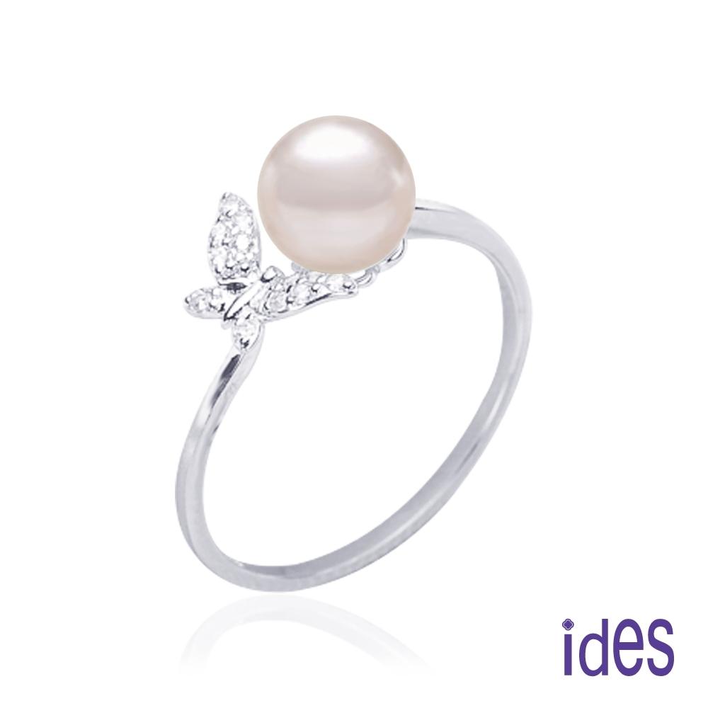 ides愛蒂思 日本設計AKOYA經典系列珍珠戒指7-8mm/展翅