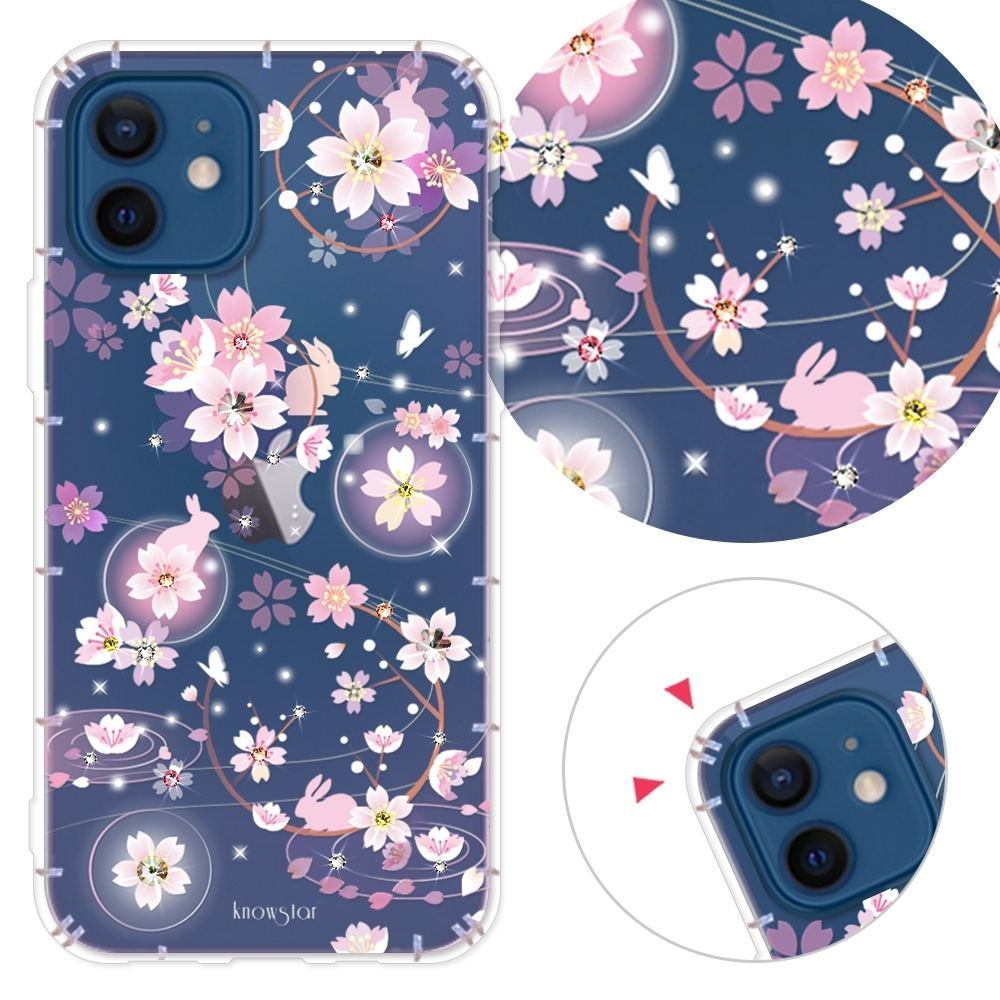 KnowStar iPhone 12 mini 5.4吋 奧地利彩鑽防摔手機殼-京都櫻