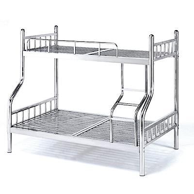 文創集 艾列夫時尚銀3.5尺白鐵製單人雙層床台(不含床墊)-121x202x176cm免組