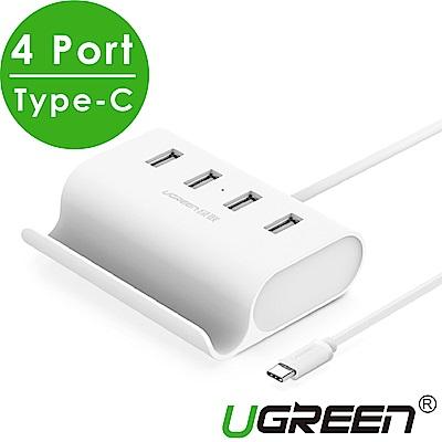 綠聯 4 Port USB2.0/Type-C HUB集線器 立架款 白色