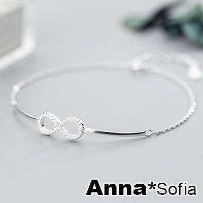 AnnaSofia 微鑲8字鑽飾 925純銀手環手鍊(共有二個尺寸)