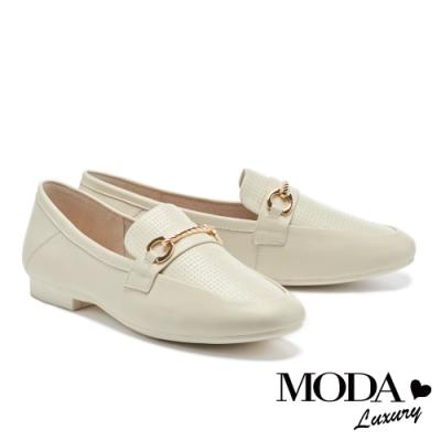 低跟鞋 MODA Luxury 時髦金屬鏈條壓紋全真皮樂福低跟鞋-米