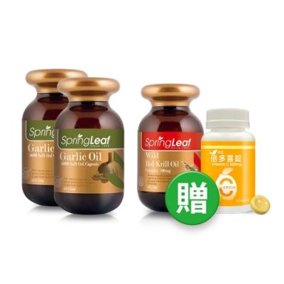 綠芙特級 活力大蒜精華2瓶組(200顆/瓶) 加贈南極磷蝦油+倍多喜錠C片