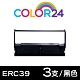 Color24 for EPSON 3入組 ERC-39/ERC39 黑色相容色帶 /適用EPSON ERC39/ERC43/M-U110/M-U110A/M-U110II/M-U111S product thumbnail 1