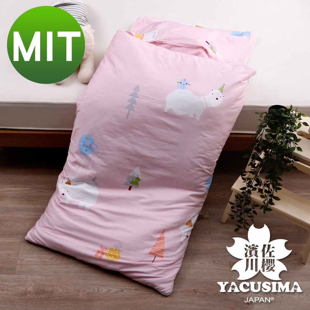 日本濱川佐櫻-甜蜜熊熊 純棉冬夏兩用兒童睡袋
