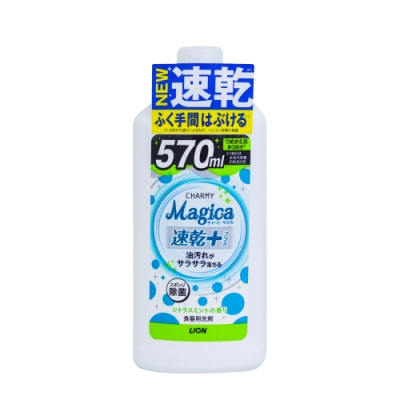 日本獅王Lion Magica 補充罐洗碗精-速乾PLUS柑橘薄荷香 570ml (中)