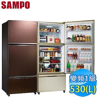 SAMPO聲寶 530L 1級變頻3門電冰箱 SR-A53GDV(R7) 琉璃棕 福利品