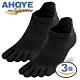 AHOYE 黑色純棉透氣五趾襪 3雙入 男女適用款 隱形襪 休閒襪 短襪 product thumbnail 1