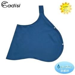 ADISI Aquatimo吸濕涼爽抗UV護頸罩AS19034 / 深藍