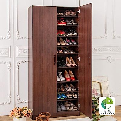 澄境 原木十層大收納鞋櫃80X32X180cm-DIY