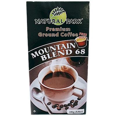 NATURAL PARK 加拿大咖啡粉-原味 (250g)