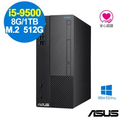 ASUS D641MD i5-9500/8G/660P 512G+1TB/W10P