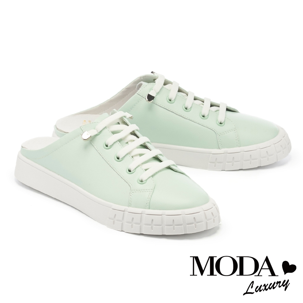 拖鞋 MODA Luxury 簡約率性鬆緊鞋帶休閒厚底拖鞋-綠