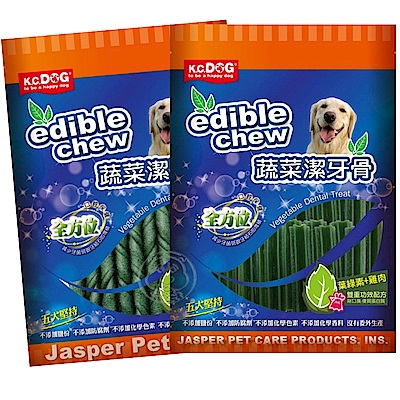K.C DOG《蔬菜六角潔牙骨》零食320g/包*2包