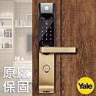 美國Yale耶魯指紋/卡片/密碼/藍牙/鑰匙五合一防盜電子鎖-YDM7216