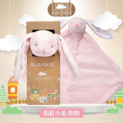 美國 Angel Dear 動物嬰兒安撫巾禮盒版 (粉紅小兔-粉粉)