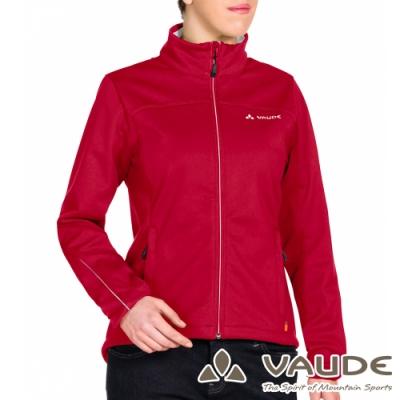 【德國 VAUDE】女款透氣防風彈性刷毛保暖休閒外套VA-06160紅