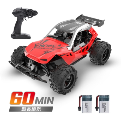 DEERC 9604E 電動1:22高速遙控車
