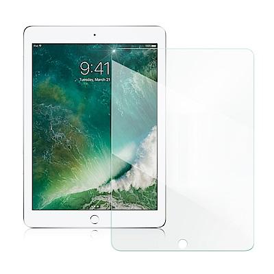 CB iPad Air/Air 2/Pro 9.7 2017版 耐磨防指紋玻璃保護貼