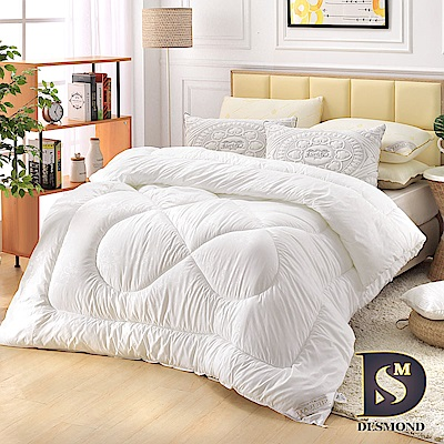 DESMANO岱思夢 發熱羊毛被 雙人 3KG 頂級緹花表布/台灣製