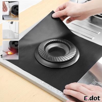 E.dot  廚房瓦斯爐玻璃纖維耐高溫防油墊4入組(二色選)