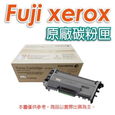 富士全錄 Fuji Xerox CT203109 黑色 原廠碳粉匣