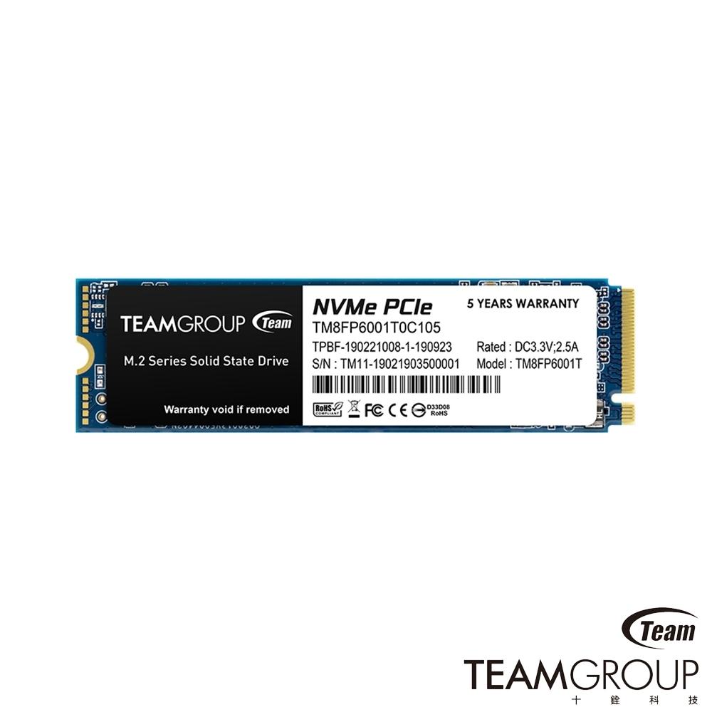Team十銓 MP33 1TB M.2 NVMe PCIe 固態硬碟