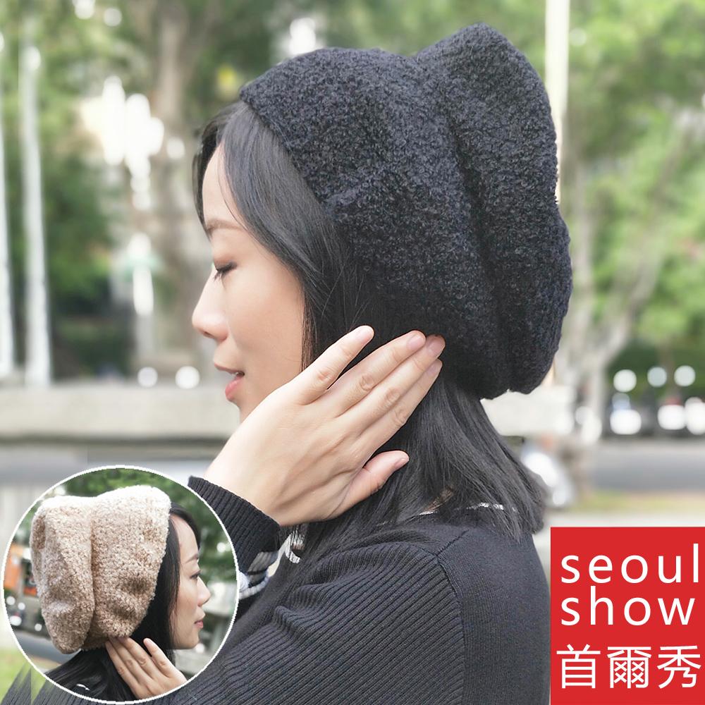 seoul show首爾秀 厚實珍珠線編織毛線小堆帽