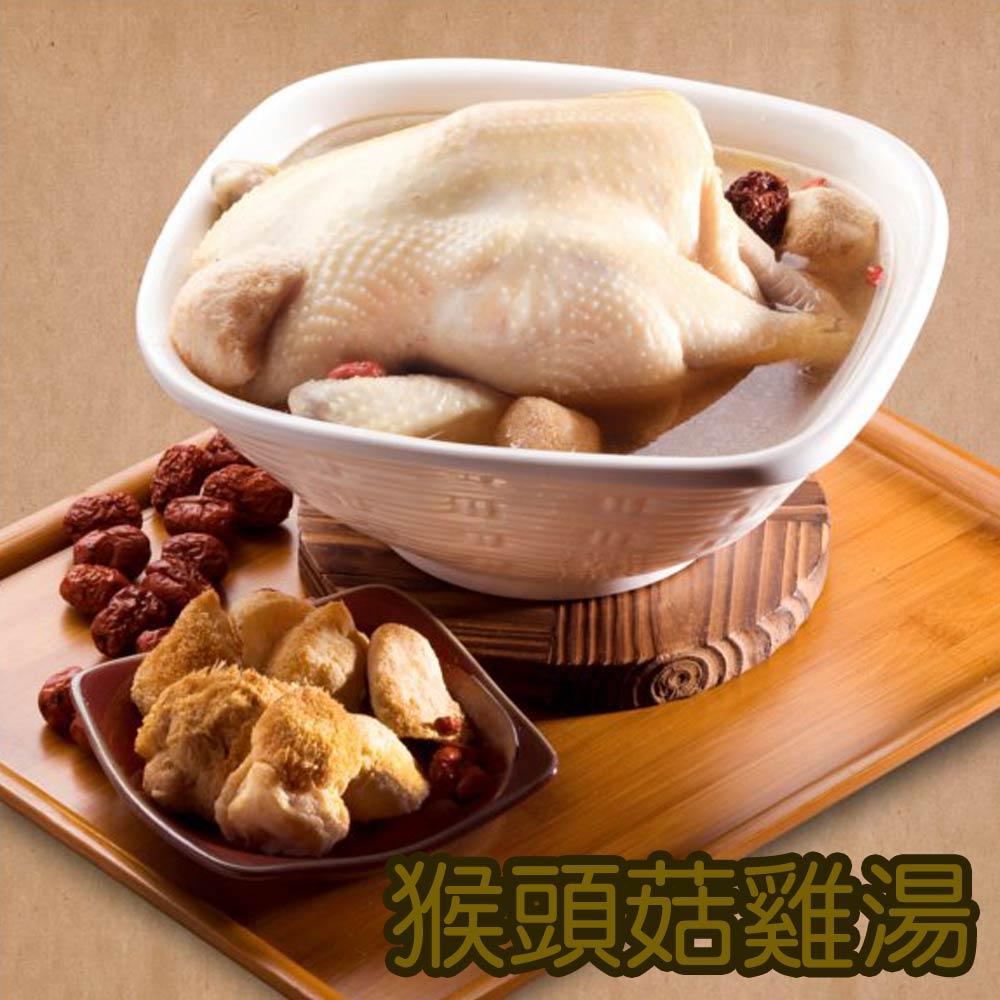 123雞湯 暖心全雞湯(2500g)