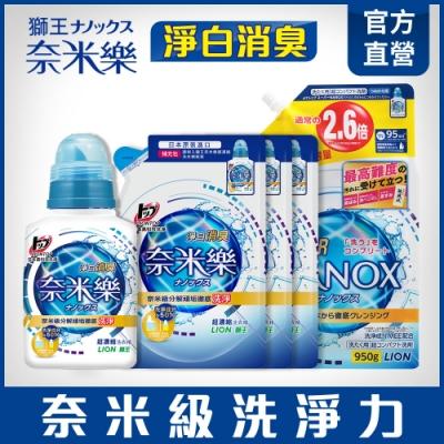 日本獅王LION 奈米樂超濃縮洗衣精 淨白消臭 500gx1+450gx3+950gx1