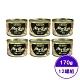 【SEEDS】聖萊西 My Cat我的貓機能罐頭系列 170g (12罐組) product thumbnail 1