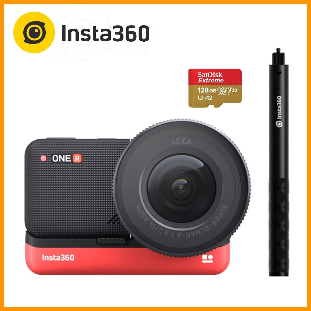 Insta360 ONE R 一吋感光元件套組 (公司貨) 贈128G/160MBs卡+隱形自拍棒