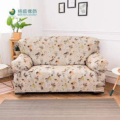 【格藍傢飾】伊諾瓦涼感彈性沙發套-咖1+2+3人