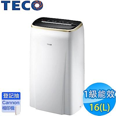 TECO東元 16L 1級負離子清淨除濕機 MD3209RW